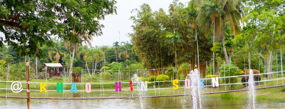 Khao Hin Sorn, Thailand