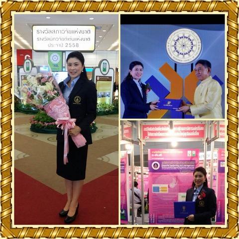 Dr Suparak Suriyankietkaew receiving her award