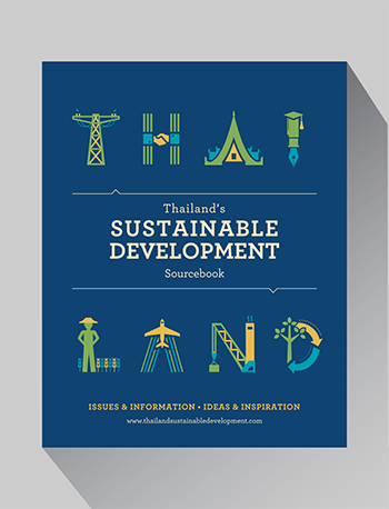 Thailand's Sustainable Development Sourcebook - book cover